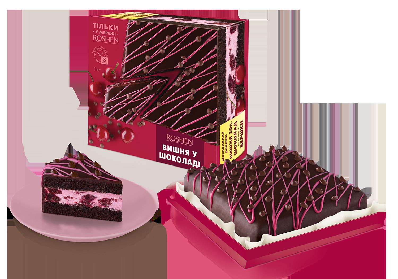 Торт Вишня в шоколаді, 1кг 1 кг