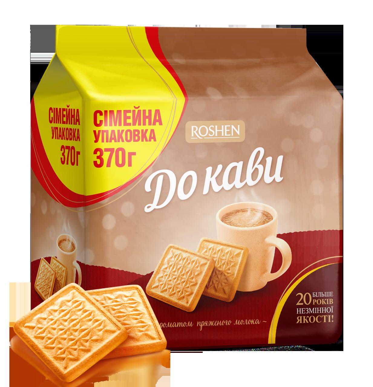 Печиво До кави пряжене молоко 370 г