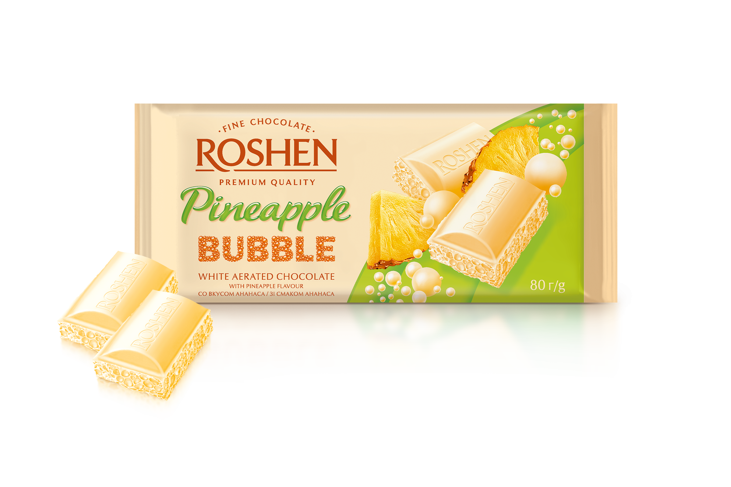 Шоколад пористий білий Bubble Pineapple 80 г