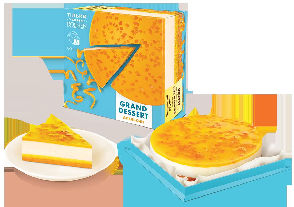 Торт Гранд десерт апельсин, 800г 800 г
