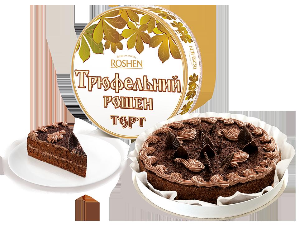 Торт Трюфельний  520 г