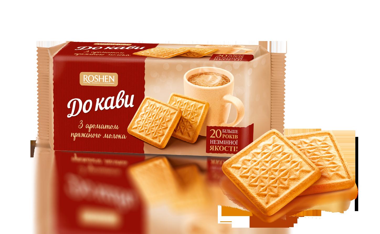 Печиво До кави пряжене молоко 185 г